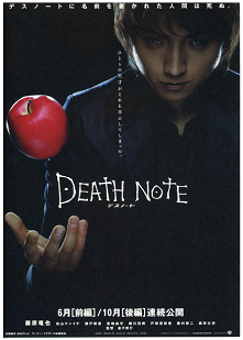 death note.png