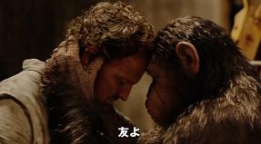 猿の惑星新世紀4.png