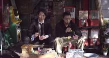 闇金ウシジマ3.png